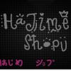 Hajimeshopu