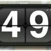 4sembilan