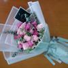 faradize florist