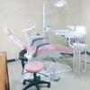 original dental Supply