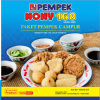 Pempek NONY 168 Official