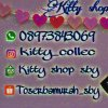 kitty shop sby