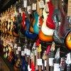Nafiri Music Store