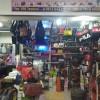 ashrafyanti shop