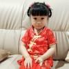 Handy Setiawan