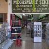 Megasmart Online Shop