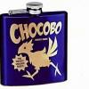 Wafer Chocobo