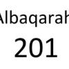 Ibnu Ali Algumiliri
