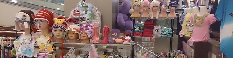 Zaineeta Baby&Kids Shop