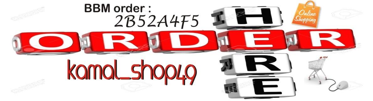 kamal_shop49