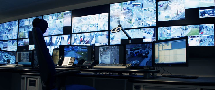 CCTV arena