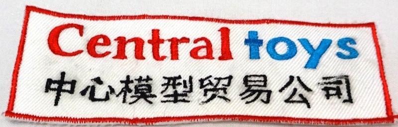 centraltoys