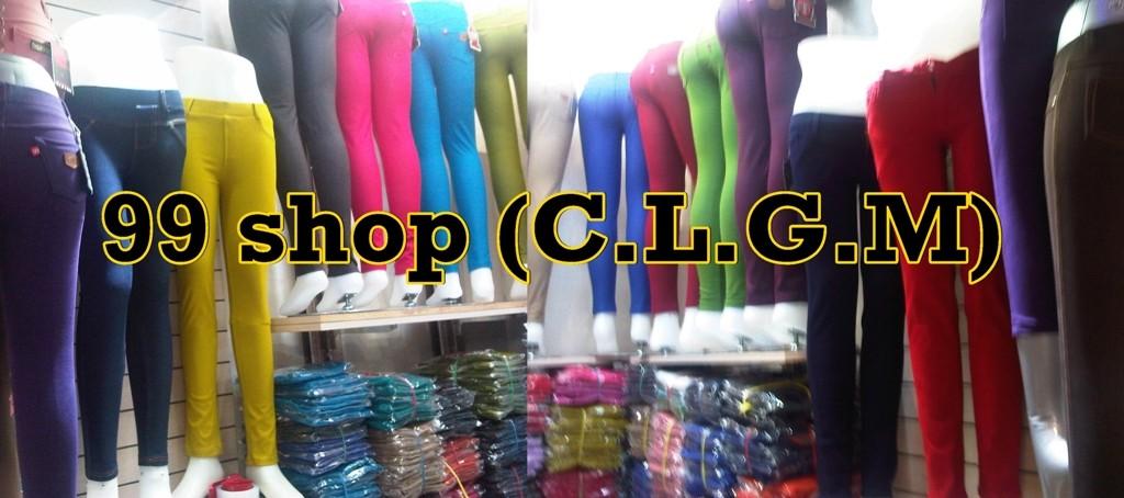 99 shop