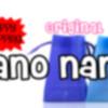 NanoNano shop