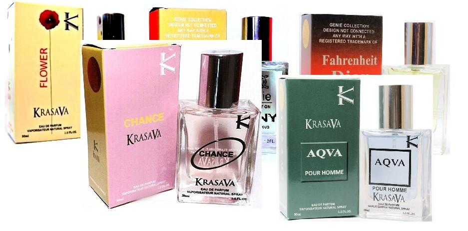Genie Collection Parfum