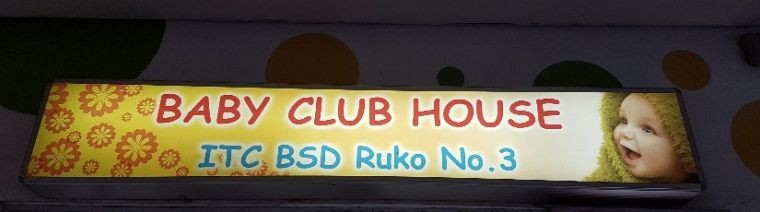 Baby Club House