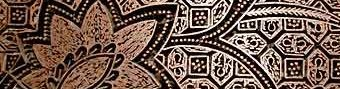 Batik Janied
