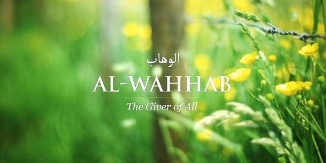 Toko Alwahhab