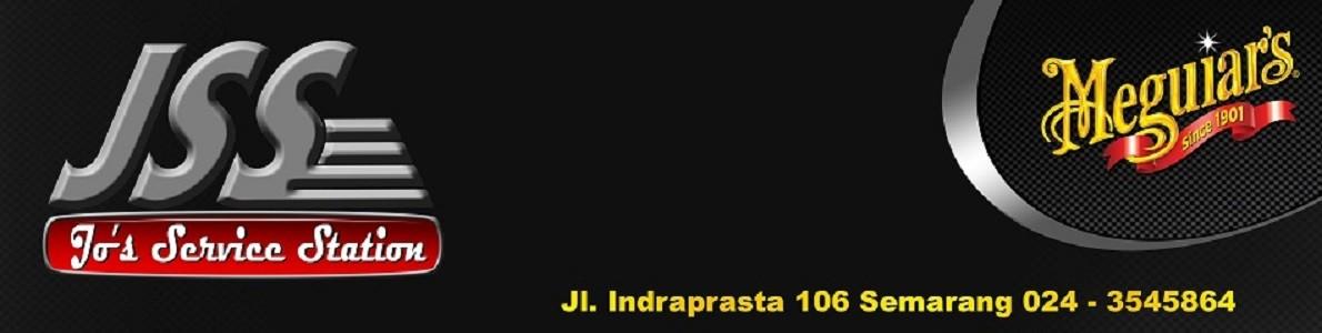 JSSMEGUIARS_SMG