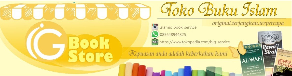 Islamic Book Service