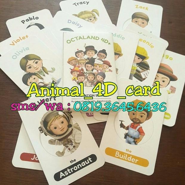 animal_4D_Card
