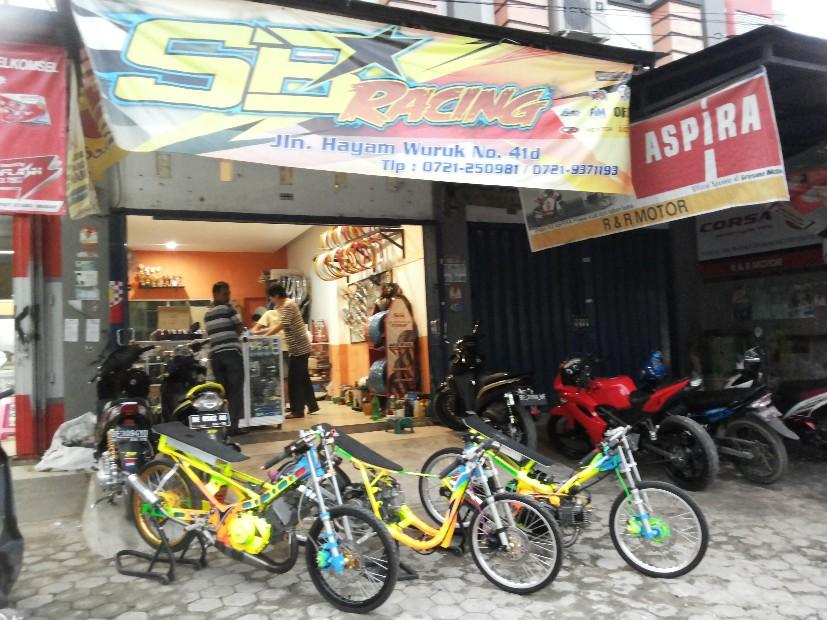SB Lampung