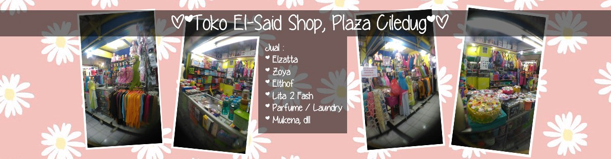 El-Said Shop