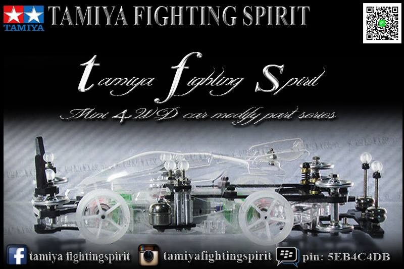 tamiya fighting spirit