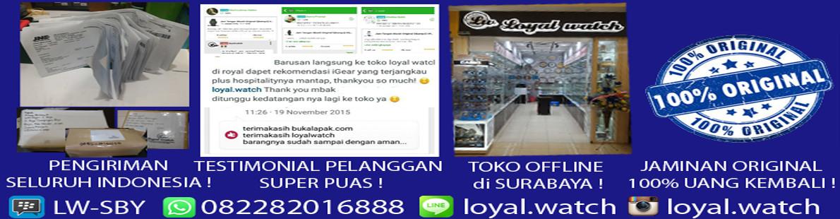 loyalwatch