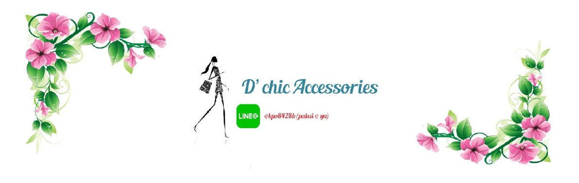 D'chic Accessories