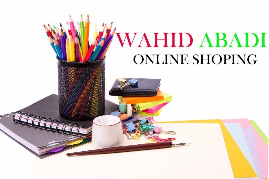 Wahid Abadi