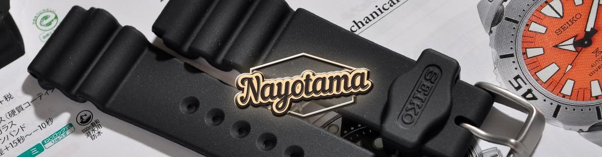 Toko Nayotama
