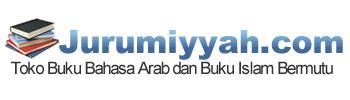 Toko Jurumiyyah