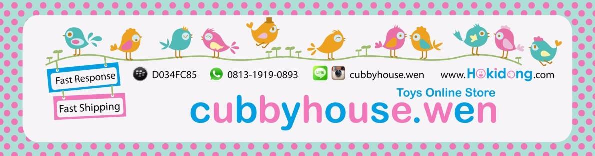cubbyhouse.wen
