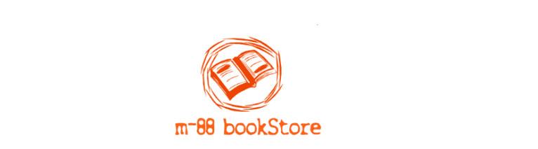 M-88 Bookstore