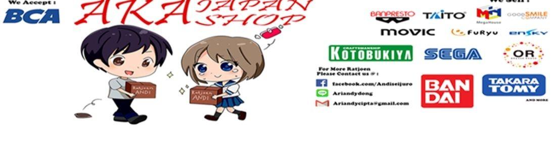 Aka Japan Shop
