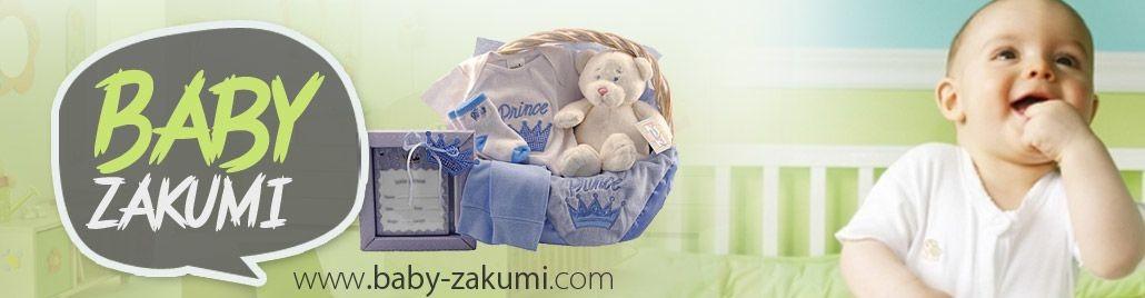 BABY ZAKUMI 2