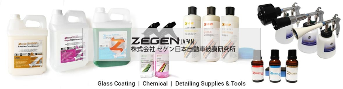 ZEGEN CAR CARE