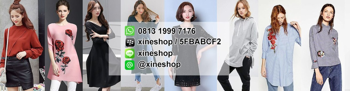 XineShop