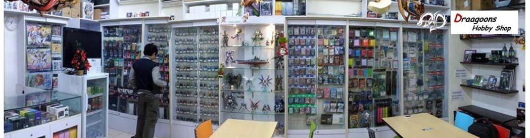Draagoons Hobby Shop