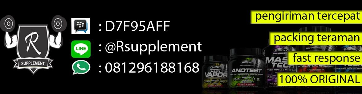 R Supplement Center
