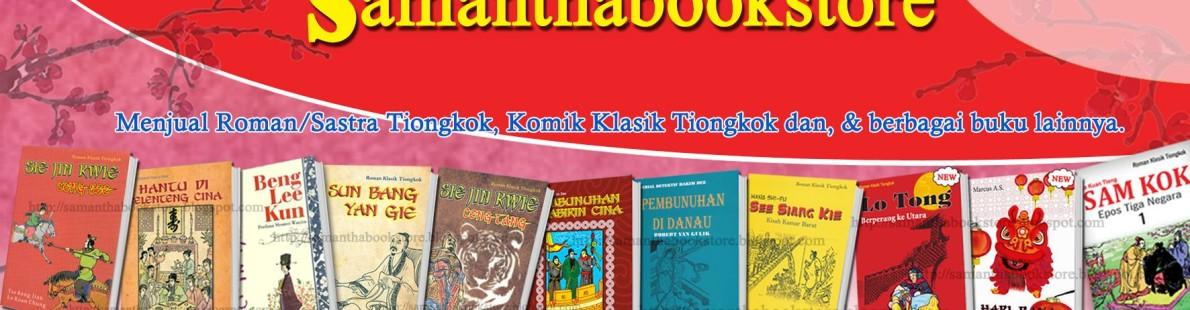 Samanthabookstore