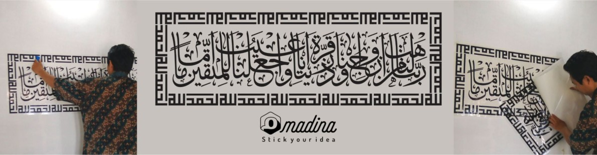madina collection