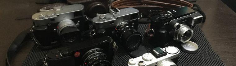Infigo Leica Shop