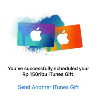 Toko iTunes