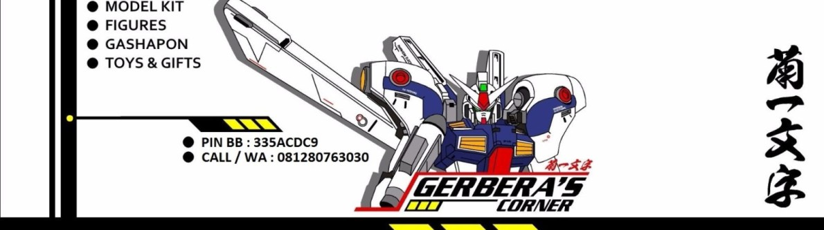 Gerbera's Corner