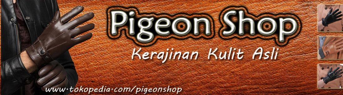 pigeon shop