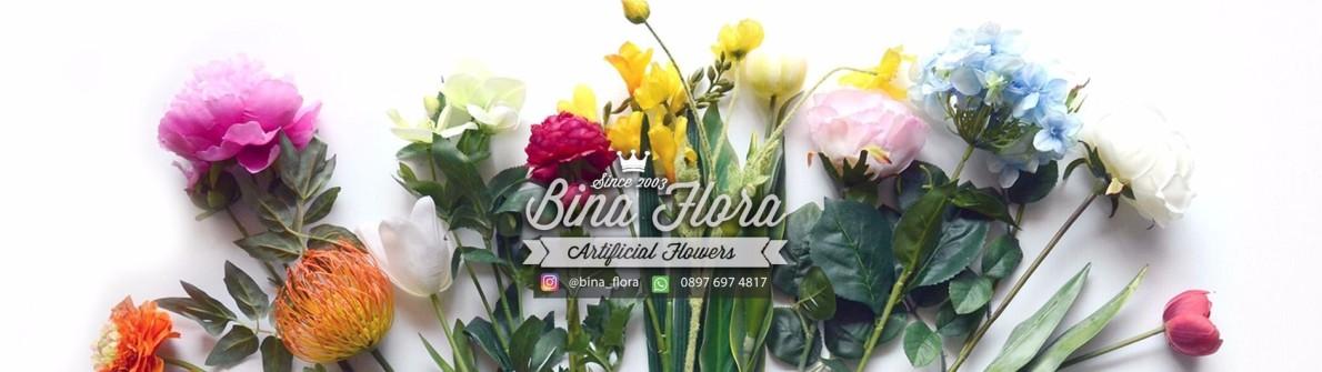 Bina Flora