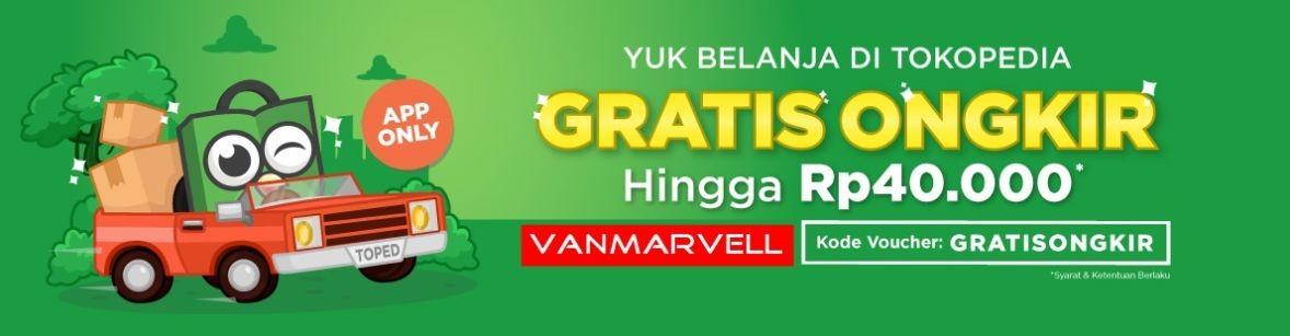 vanmarvell-vm