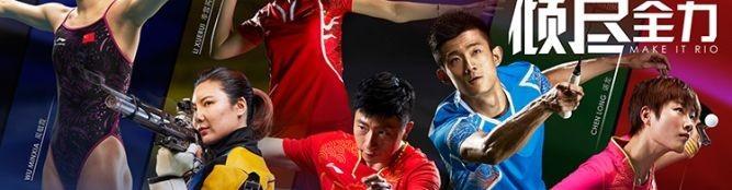 Virya Sport